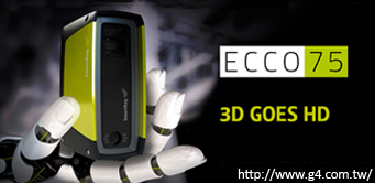 smartray ecco 75