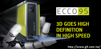 smartray ecco 95